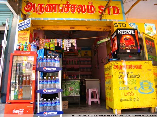 Roadside shop in Tiruvannamalai.