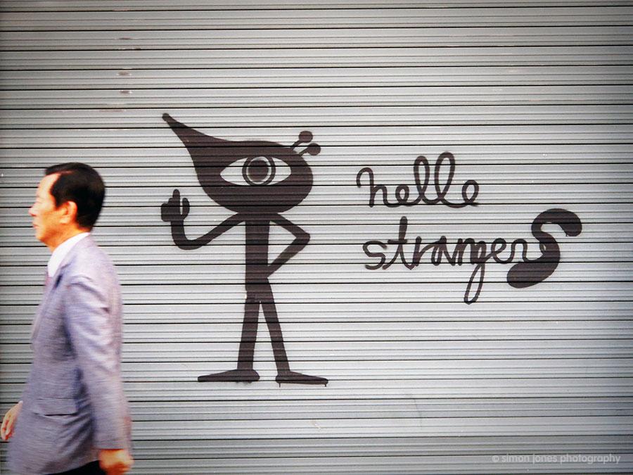 Hello Strangers